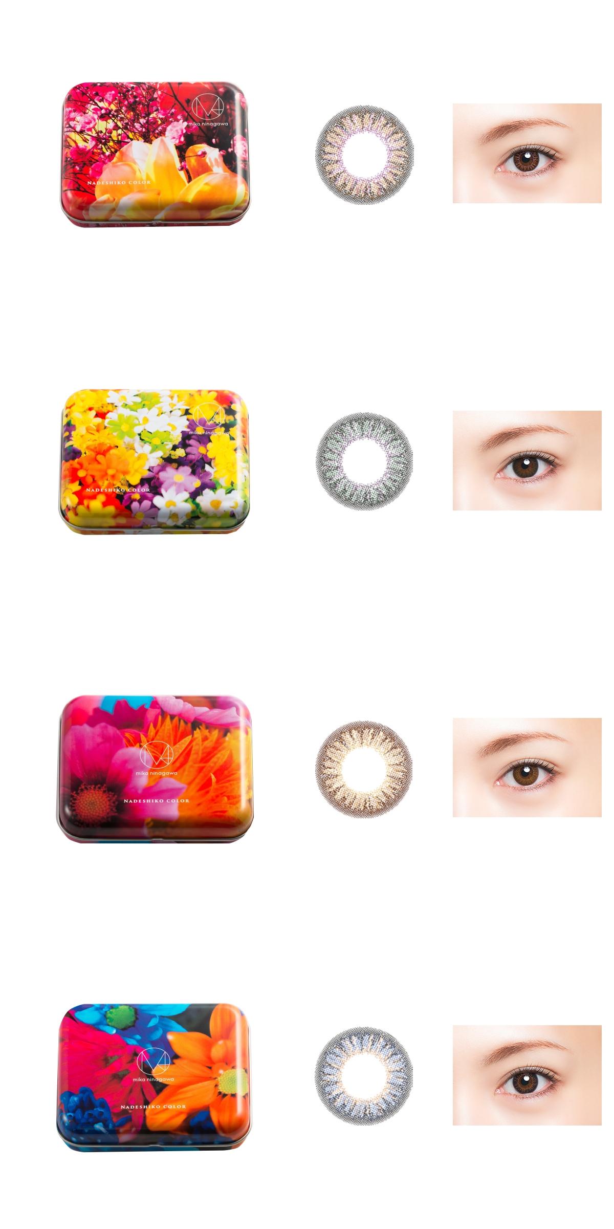 【蜷川實花撫子系列】  不只包裝超美,連美瞳片的色彩排列也經過了特殊設計而成!這款美瞳放大片雖然不便宜,但還是擄獲許多少女的心啊