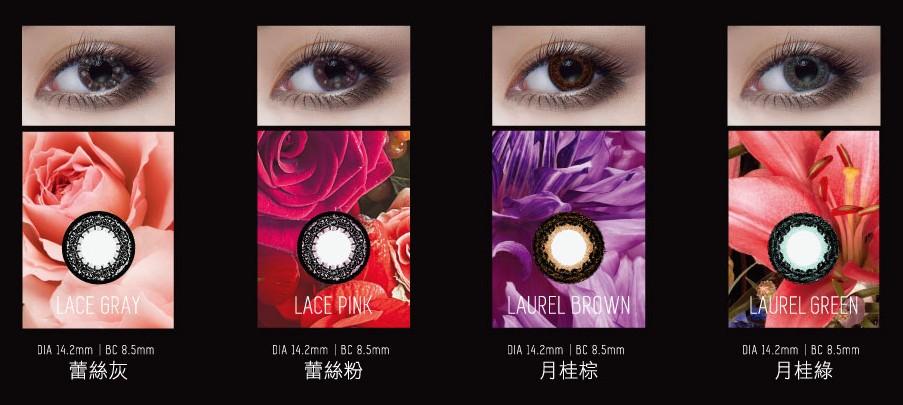 【FLEUR 彩色隱形眼鏡】 這款美瞳片主打保濕不乾澀,連風格設計都很有古典感~
