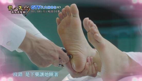 我們從國民女神金泰熙的腳當作示範