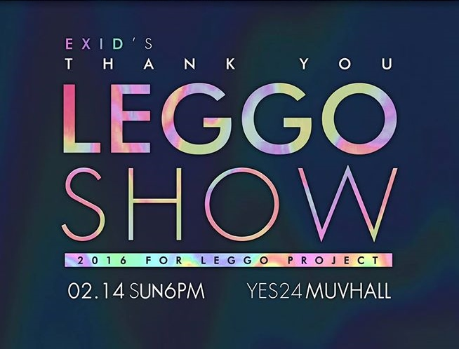 LEGGO SHOW將在2月14日舉行