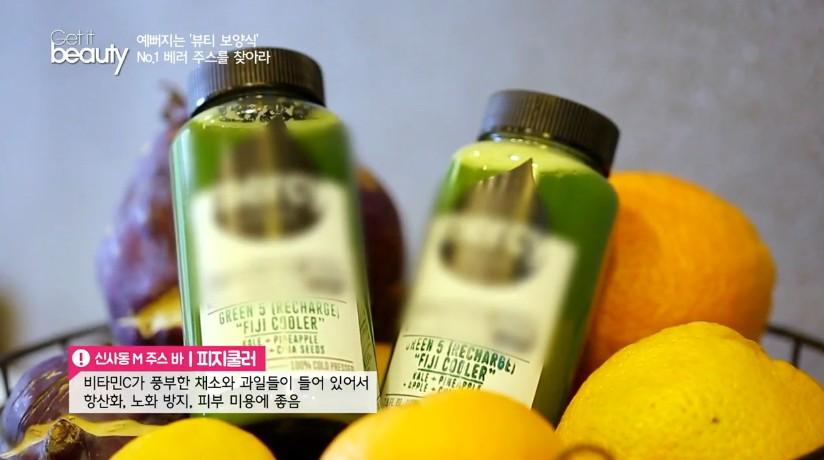 另外需要補充維他命C的人可以多喝含有水果的排毒果汁~現在就來教大家怎麼自製能夠養顏美容又有瘦身效果的排毒果汁!