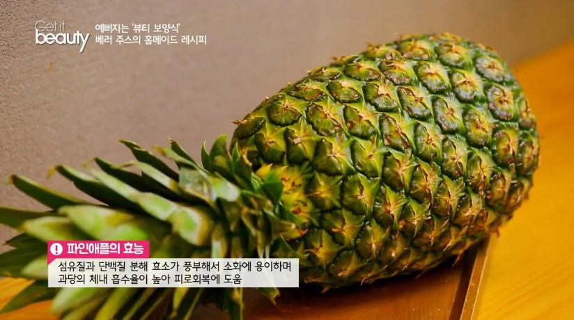鳳梨:鳳梨有豐富的纖維素與蛋白質分解酵素,可以幫助消化,另外也含有豐富的果糖,可以消除疲勞