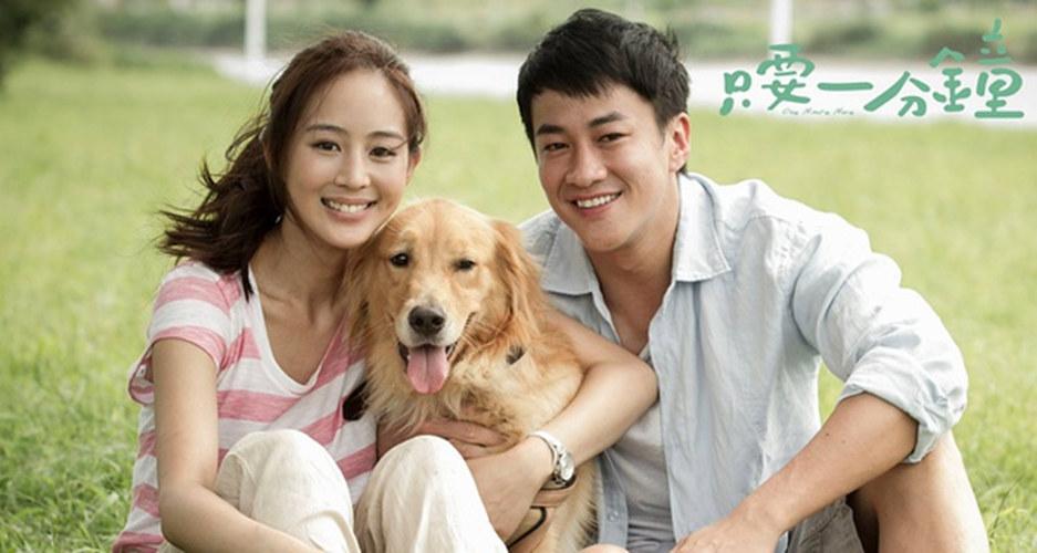 #1 一起養一條小狗 大多數的情侶都會想一起養一條小狗。想知道為什麼嗎?因為這樣就可以提前進入「把拔」「馬麻」的角色了哟❤~