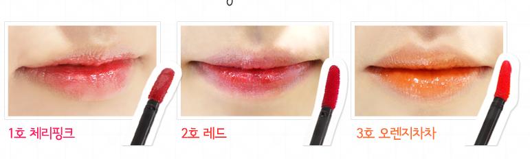 顏色清透,上色度高,持久不脫色,唇部展現自然光澤感,雙唇顯得水嫩嫩的!輕輕的在嘴唇中間塗一點抿一下嘴,就能打造出自然的咬唇妝。
