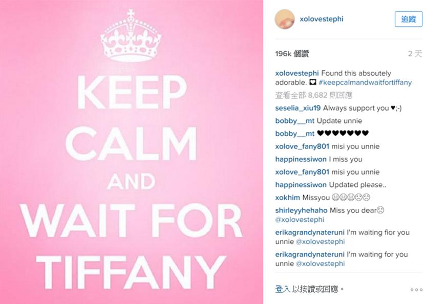 粉絲聽說她即將回歸製圖寫:「冷靜,等待Tiffany」,還被她轉推~是說果然是粉絲,記得底部要用粉色系XD