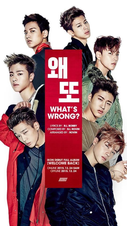 No. 2 iKON (2015年出道) 今年粉絲增加數:3400↑ 總粉絲數:34,335