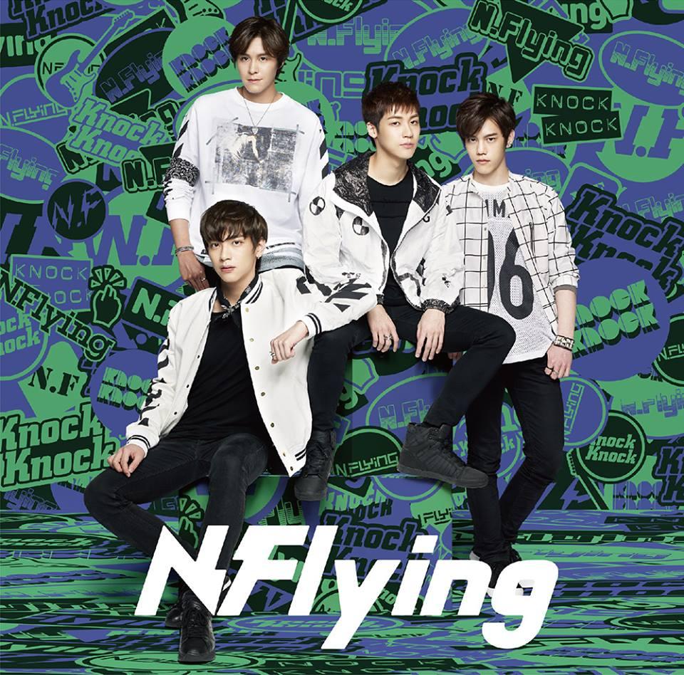 No. 6 N.Flying (2015年出道) 今年粉絲增加數:1600↑ 總粉絲數:11,841