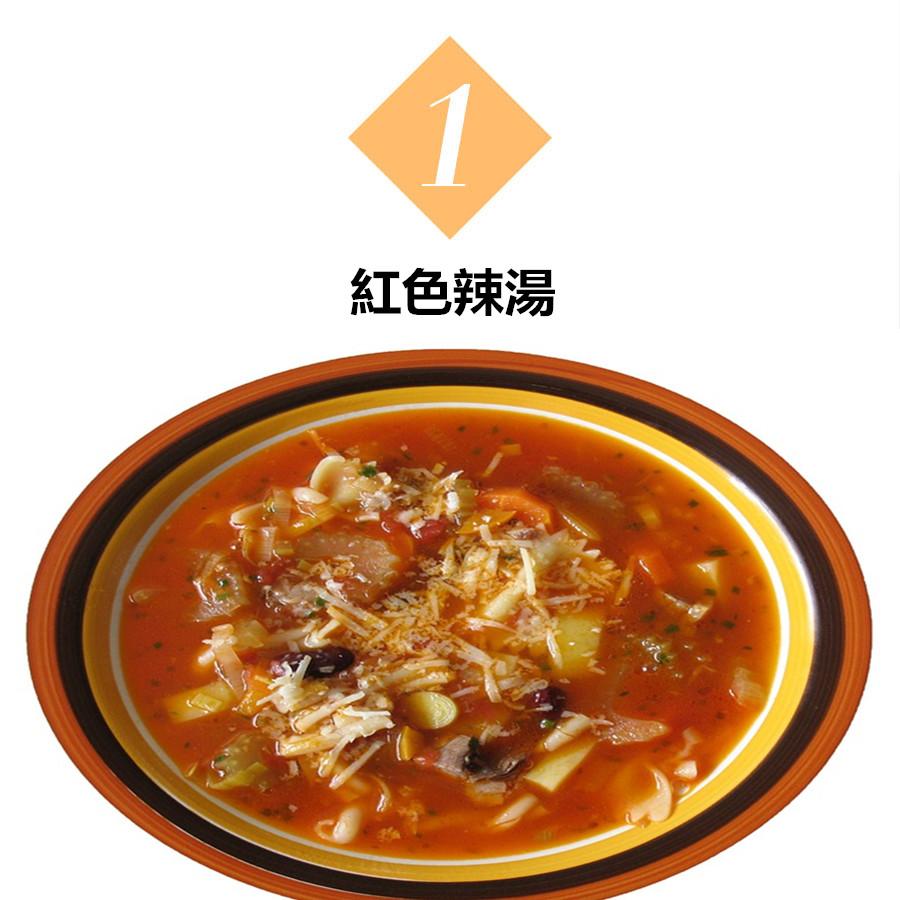 尤其是穿白衣服的時候,不小心灑上紅色辣湯,簡直是一種天塌的概念。
