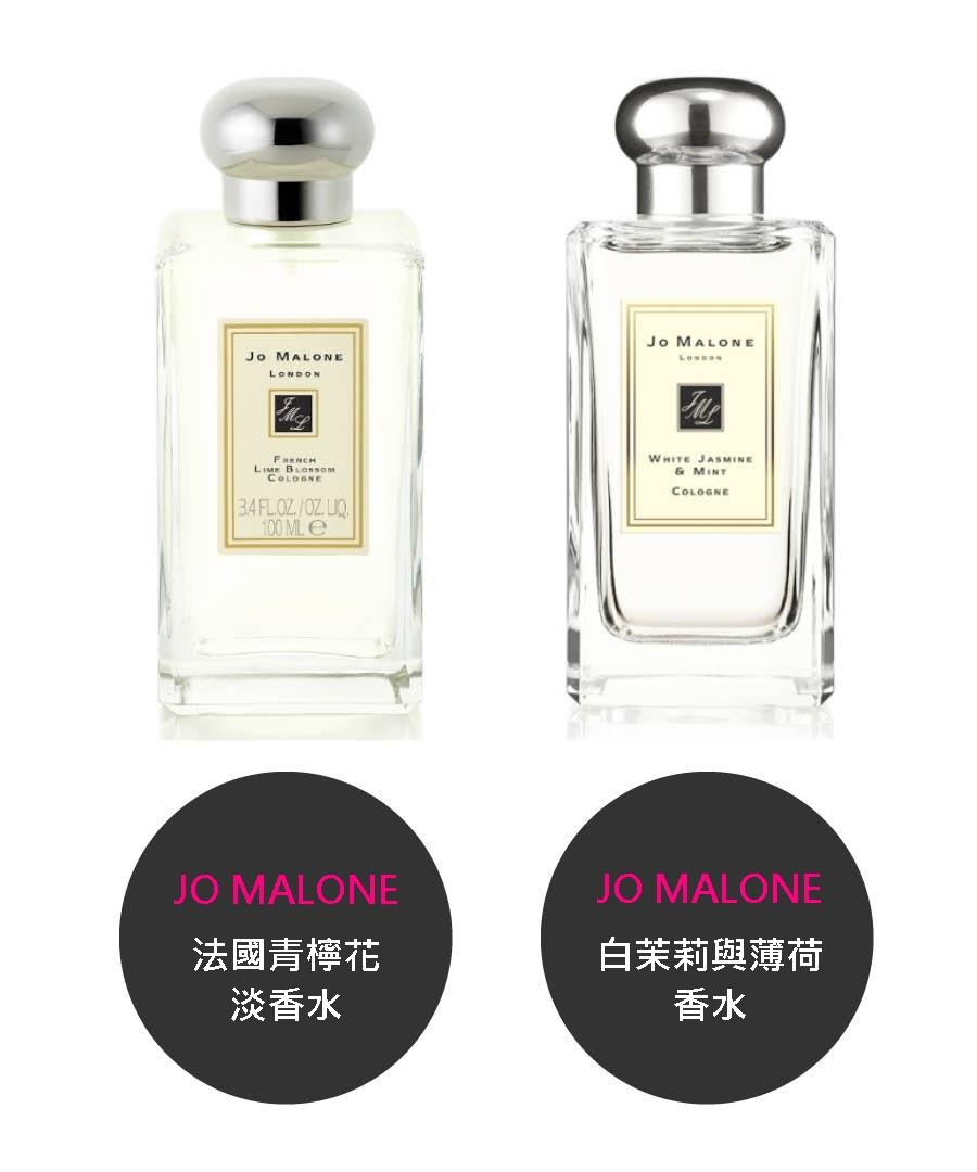 答案就是這兩款JO MALONE的香水啦~ 「雖然有時候也會依照心情噴不一樣的香水,但主要還是這兩種喔」 (快慫恿男友買!!)