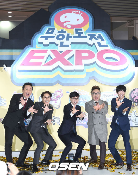 光熙寫信給劉在錫,希望對方可以和 EXO 一起站在舞台上表演。