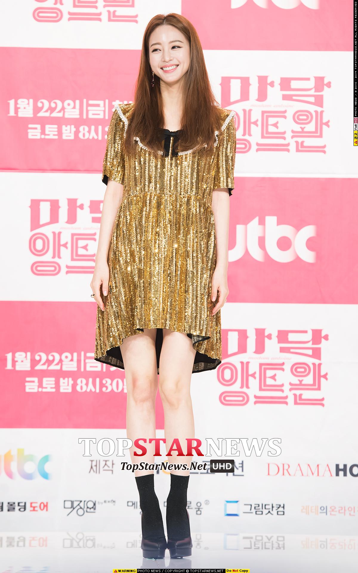 除了上述的五位女星外,也有韓國網友說,「韓藝瑟的肌膚也不是開玩笑的!」