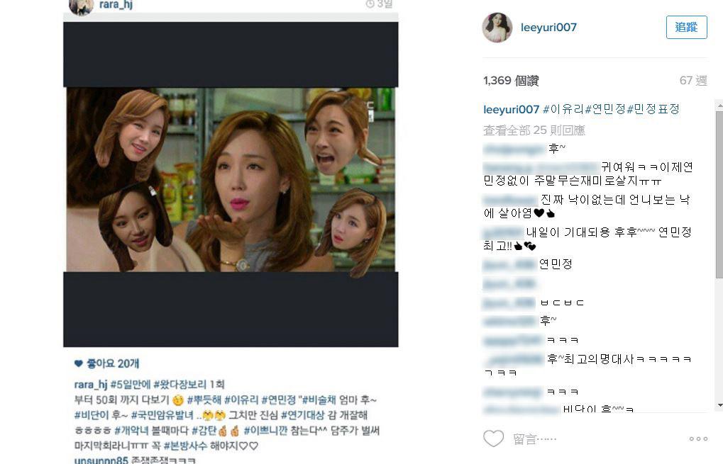 在2014年,在《來了!張寶利》中再次挑戰惡角,韓國觀眾熱烈的反應讓她被封為「國民惡女」,該劇更創下了40%的超高收視,深植人心的惡女形象也在小編腦中揮之不去XD看看那表情!不覺得真的超壞的感覺嗎?