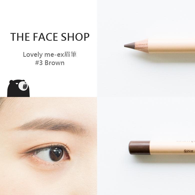 顏色是普通的淺咖啡色 適當的顯色度,但因為沒有隨附眉刷有點可惜