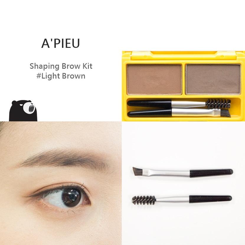 算是有點偏紅的淺棕色 使用起來很順手,而且內附筆刷和眉刷,算是一個很方便的產品
