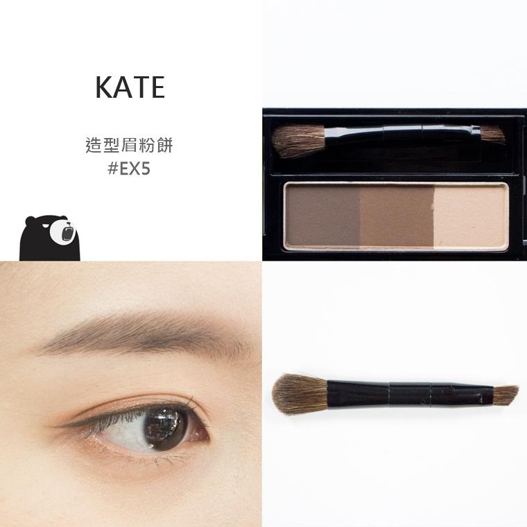 一盒裡面就有三種顏色,不但可以當作眉粉,還可以拿來畫鼻影 刷毛非常的細軟,需要更仔細的把空隙填滿