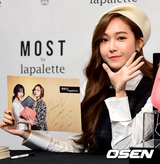 韓國網友似乎不是很看好潔西卡的個人事業呢?大家覺得呢?