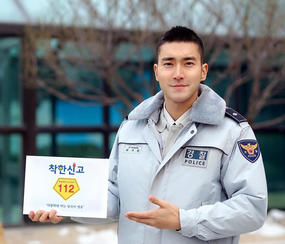 第三位也是 Super Junior 的成員「始源」。