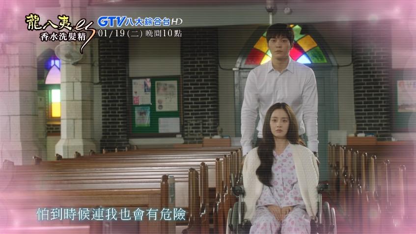 不知道為什麼韓劇女主角總是體弱多病...至於為什麼金泰希會坐著輪椅呢...