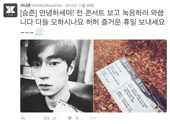 即使朴勝俊現在已經不是防彈少年團的成員,但他還是很關心防彈少年團哦!還有去看他們的演唱會~