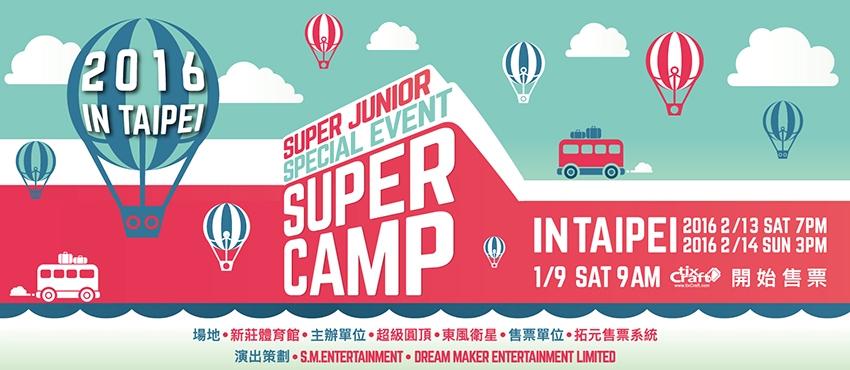 但如果是Super Junior整團的歌迷,不是應該要支持一下Super Junior在13跟14日台北舉辦的演唱會嗎!?能跟偶像一起過情人節,而且還有滿滿的愛歌可以聽!不過就是衡量你紅包錢有多少啦,最貴要拿出至少5張小朋友,最便宜也要2張唷~