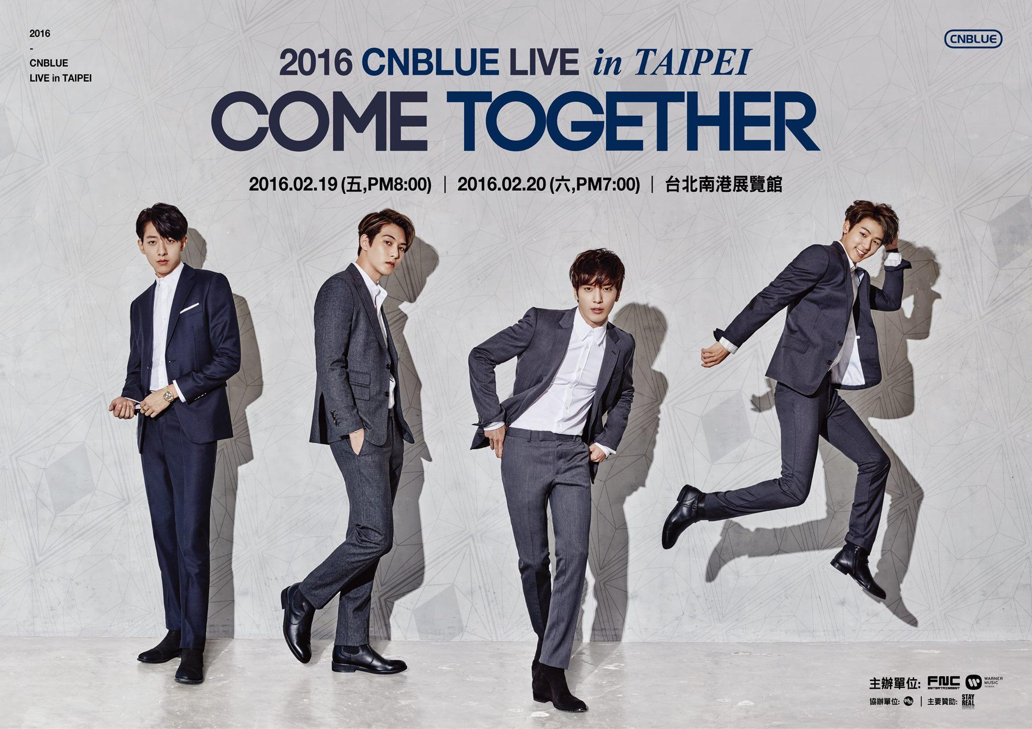 說到演唱會!Super Junior前腳剛走,接著就換CNBLUE來台開唱啦!他們與粉絲有如牛郎與織女一般,每年一訪台灣,這次見不到可能又要等1年!還是乖乖掏出你的小朋友吧!