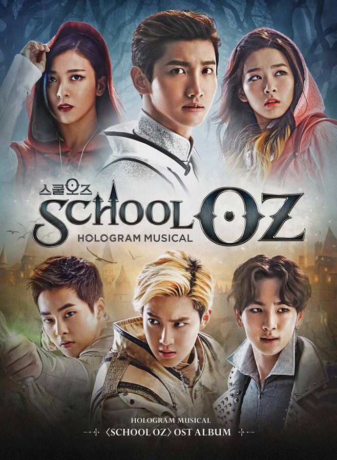 喔~對了!除了以上,你還有一個值得灑錢的地方!那就是SM娛樂發行的School OZ音樂劇原聲帶,也要在台灣發行!音樂劇由東方神起昌珉、SHINee Key、f(x) Luna、EXO Suho與Xiumin、Red Velvet的瑟琪主演,光看這陣容就覺得很值得敗啊!查了一下台灣售價458,也很佛心捏~