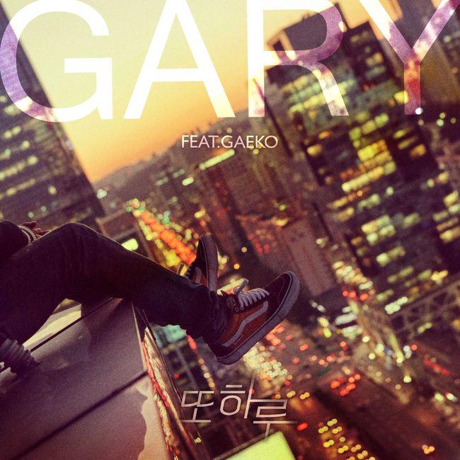 ★ No.8 :: GARY 'Lonely Night' ★  第 8 名是上週的第四名,這樣看來音源榜真的有很大的變化啊!