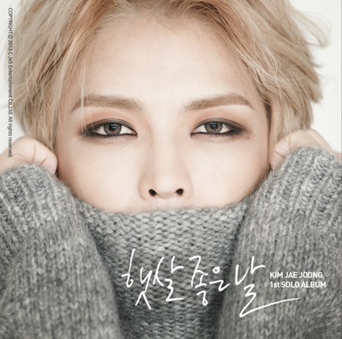 除了眼妝方面,韓國男偶像也很喜歡戴美瞳,最常見的就是充滿無辜感的灰色美瞳,戴美瞳還多了一種混血的感覺。金在中《陽光燦爛的日子》的封面照戴的就是灰色美瞳,雖然眼影不是閃片,也不是亮色系,但灰色的美瞳就足以讓眼妝與眾不同起來。