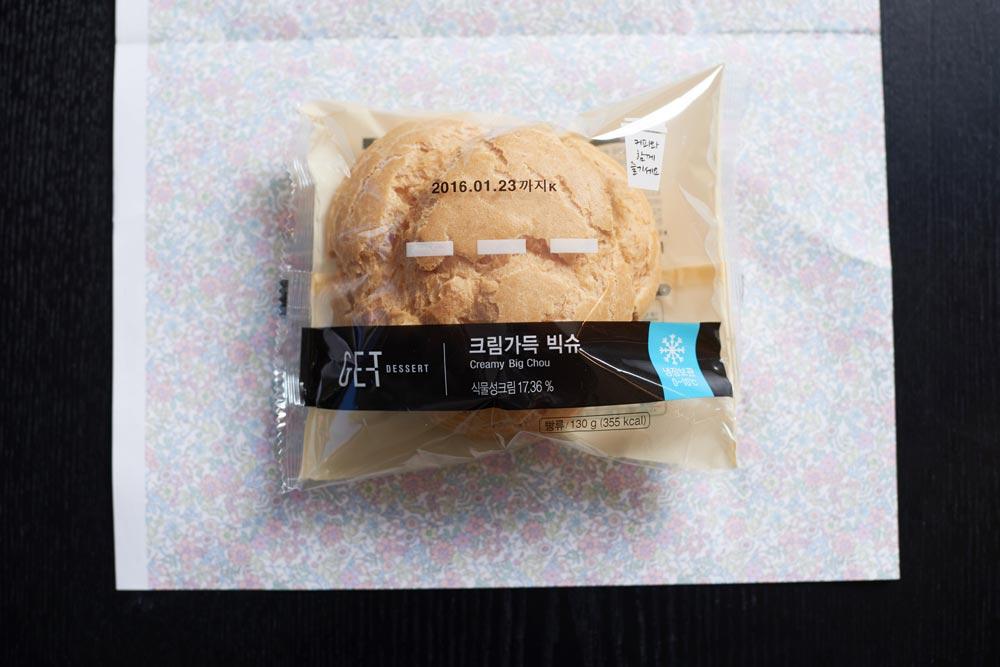 除了爆漿巧克力蛋糕卷,CU還推出爆漿奶油麵包,大小差不多是一個男生的拳頭大。