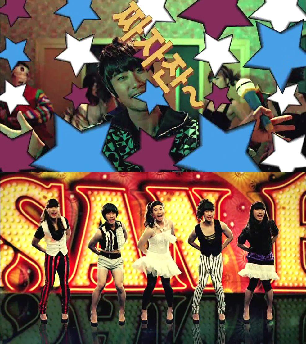 接下來看到饒舌歌手San E還在JYP娛樂時期,發行的歌曲《Tasty San》