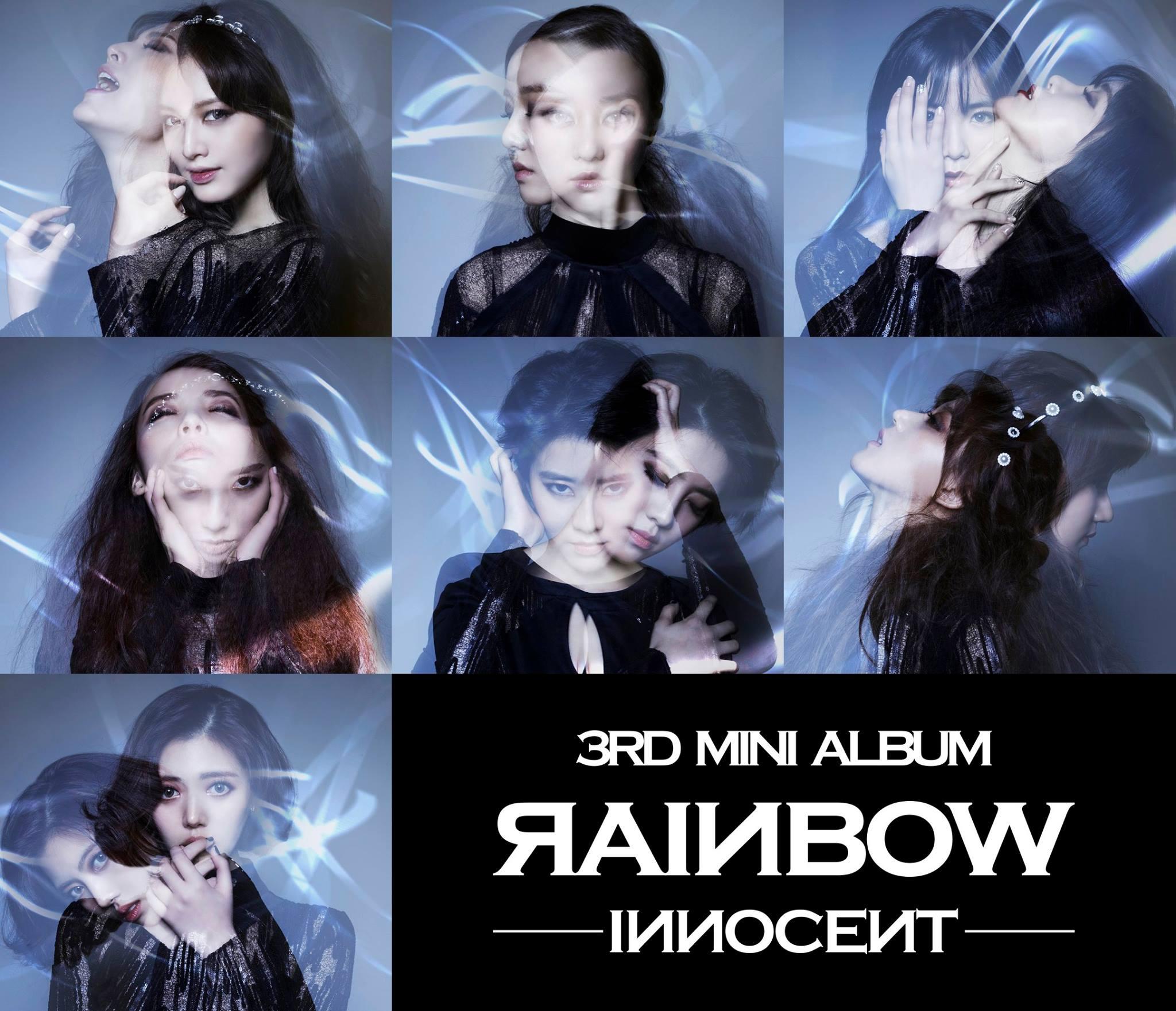 她是Rainbow的成員之一,大家猜到是誰了嗎?