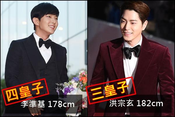 我們一起來看看這些皇子的身高: 兩位演員分別為178 - 182cm