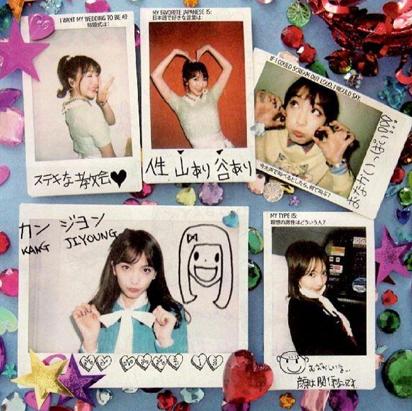 知英整個人看起來真的更漂亮了,連氛圍也變得很日本!不少粉絲希望她能發展更順利並祝福她,也表示很懷念當初的KARA!