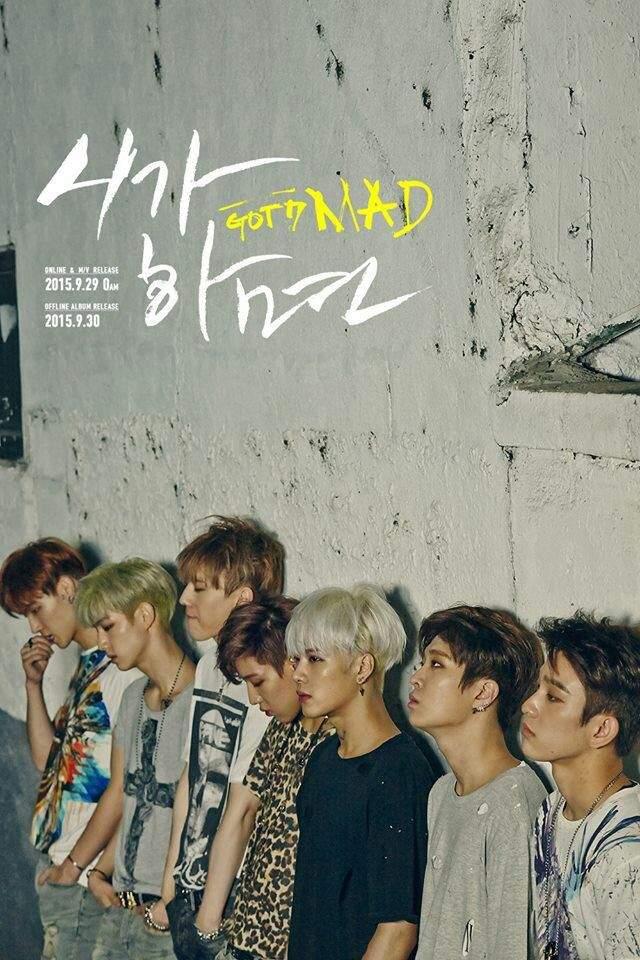再來就是去年也是人氣旺旺的JYP娛樂男團GOT7~~~