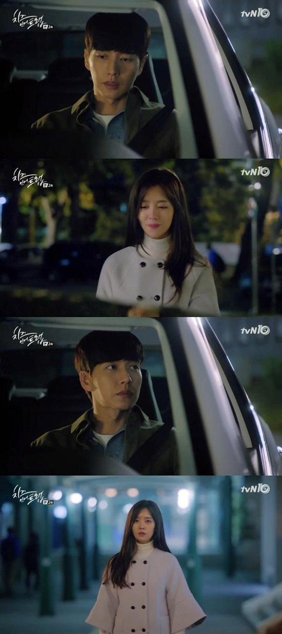 「一開始南珠妍那個角色也很討打,以為自己很漂亮一樣,死巴著學長的樣子很討厭!」