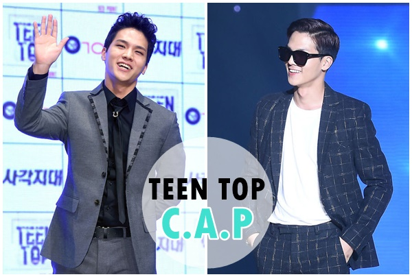 TEEN TOP「캡」  舞台上與私底下產生反差萌樣子的C.A.P,讓人直呼太可愛!