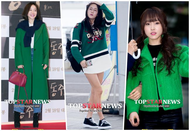 最近不少女星穿起果敢的綠色呢!比起之前流行的軍綠色,最近出現的都是鮮豔的綠,這樣的顏色很難搭配嗎?其實並不會喔!搭配白色可以創造出最清爽的視覺效果