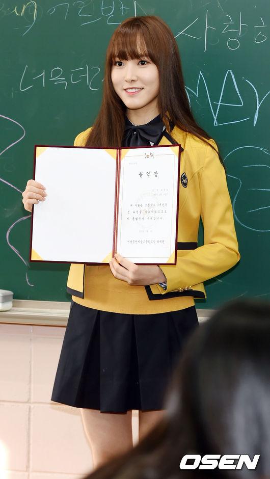 ♥ GFRIEND Yuju  169 cm / 51 kg