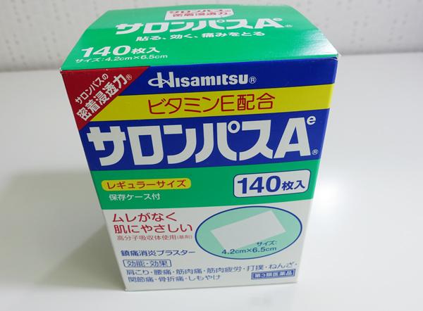 1. 撒隆巴斯 雖然台灣也有在賣,但不覺得MADE IN JAPAN的品質就是不一樣嗎~(沒有嗎...?)