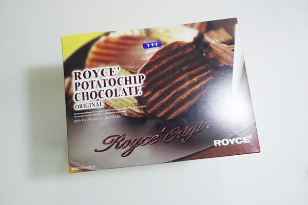 6. Royce 巧克力薯片 這個真的是機場必買!跟台灣專櫃的價格差蠻多的呢~不管怎麼樣都要扛回來啊!