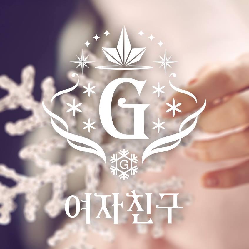 最近發行的第三張迷你專輯《Snowflake》,這次的 Logo 則是配合名稱,帶了一點雪花的感覺。