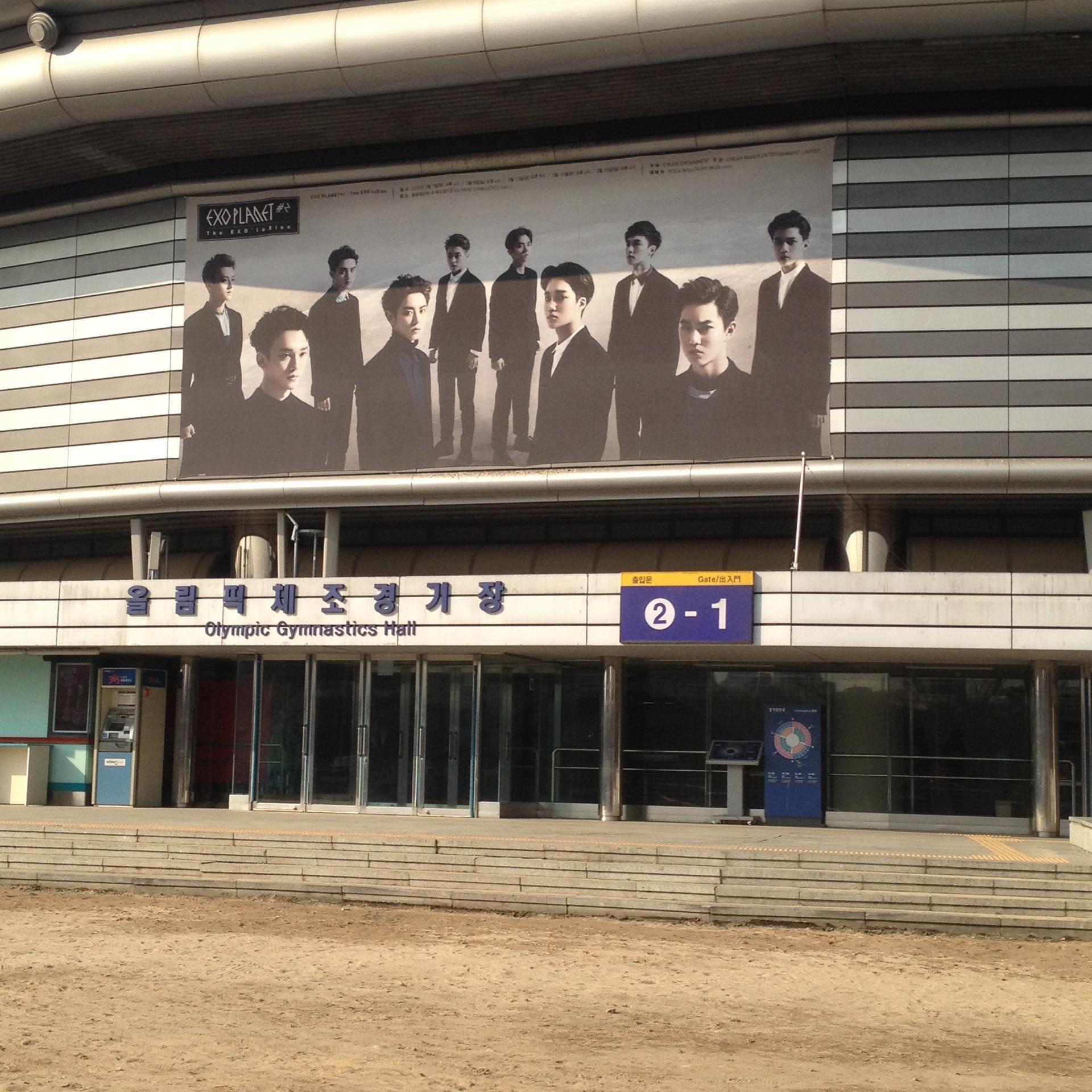 事發底點在奧林匹克公園附近,相信粉絲都知道這個「聖地」 只要是韓國演藝人有演唱會,奧林匹克公園絕對是最大要點!