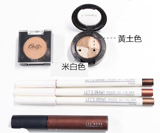 這是小編今天準備的化妝品! 比起眼影粉,今天重點用到了眼線筆 深棕色、淺棕色和酒紅色三個色系