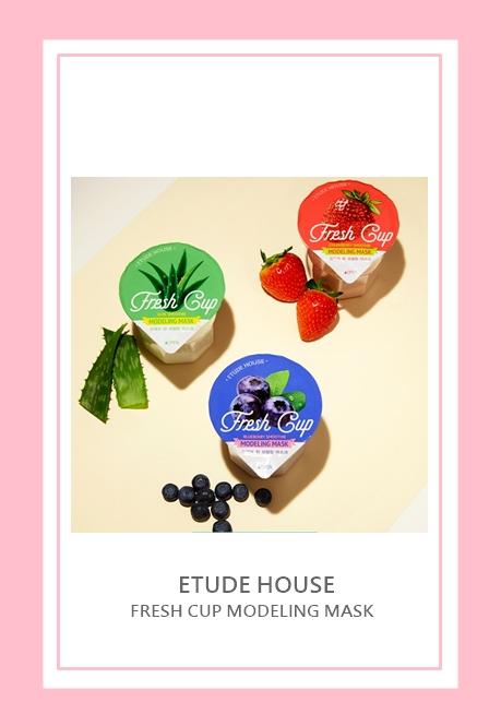 另外說到Etude House,在保養上還有一款詢問度很高的面膜!等等,這果凍般的甜點是面膜?沒錯~