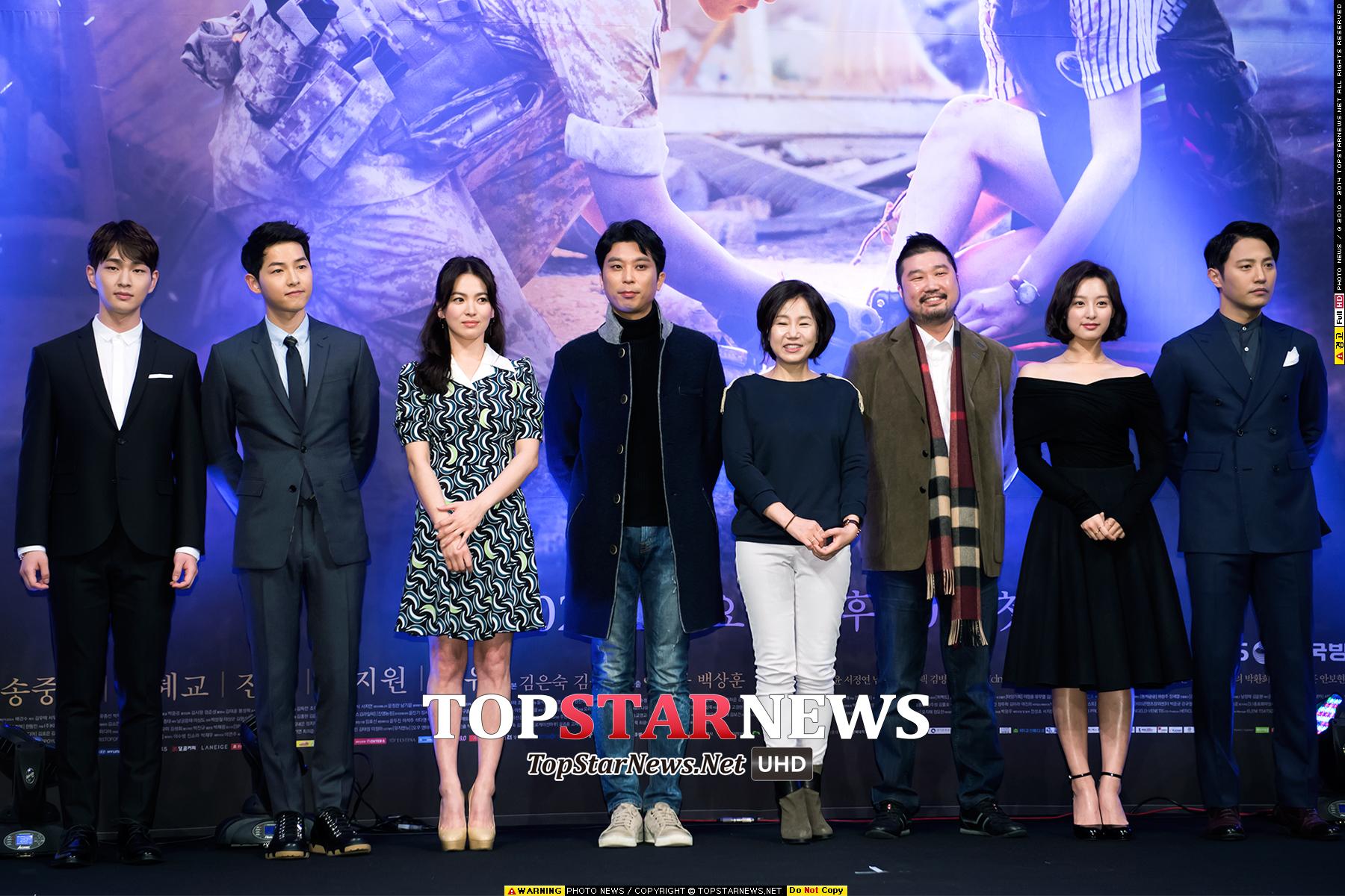 《太陽的後裔》將在今天(24日)首播,是由宋仲基、宋慧喬、金智媛、晉久及溫流等人主演。