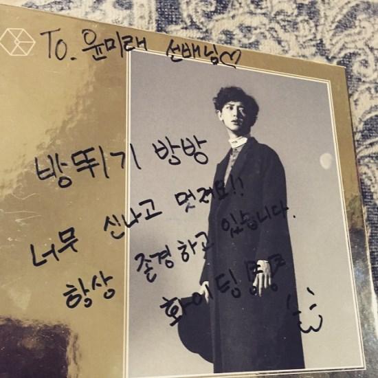 未來也很喜歡S.M公司的藝人,特別是EXO 丈夫Tiger JK還吃醋的在IG上寫道:「我從尹未來那邊偷來的專輯,因為他在她的名字旁邊畫上愛心」