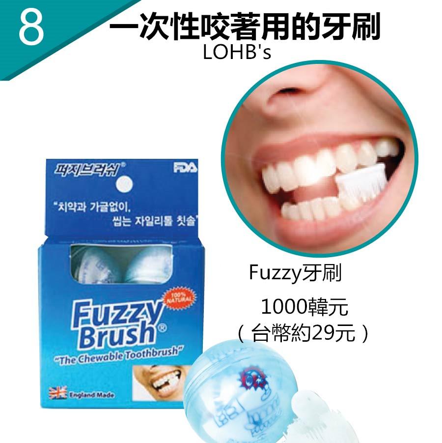 即使早上刷完牙,中午吃完飯還是會覺得難受,這時候就可以用這款一次性牙刷,內含的木糖醇成分,咬完後會有很清爽的感覺。咬起來軟軟的,跟刷牙時候的感覺差不多。