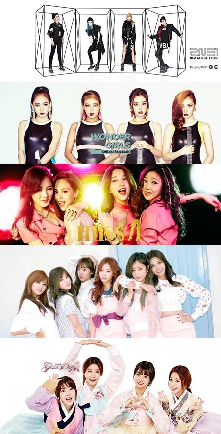 按照這樣的邏輯來看,真的四個字的女團都很大勢欸! 2NE1(투애니원)、Wonder Girls(원더걸스)、miss A(미쓰에이)、Apink(에이핑크)、Girl's Day(걸스데이)