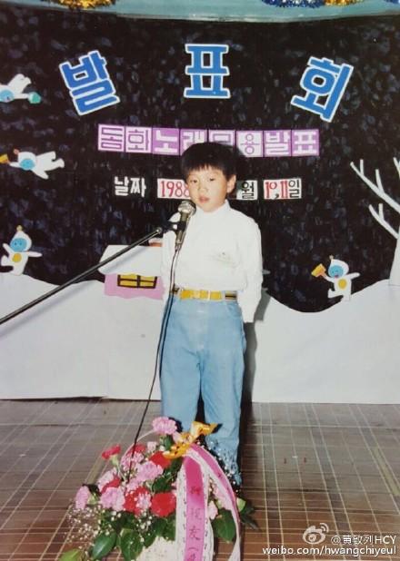 黃致列這次在節目中透露了自己過去的生活,從小就對歌手懷抱著夢想的他,在2004年22歲時,對父親說想去首爾圓夢,並承諾一年後如果沒有成果就回到家鄉。一開始住在只能看到一點陽光的半地下房子,濕氣也很重…