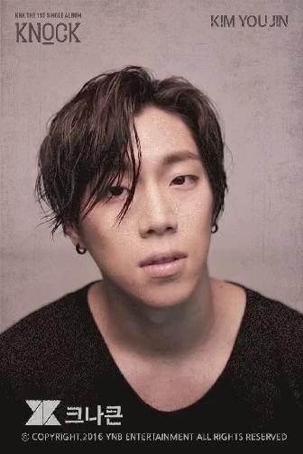 = 김유진 Kim You Jin =   1993 年出生的他,曾是 TS 娛樂的練習生,也和 B.A.P 一起練習過。